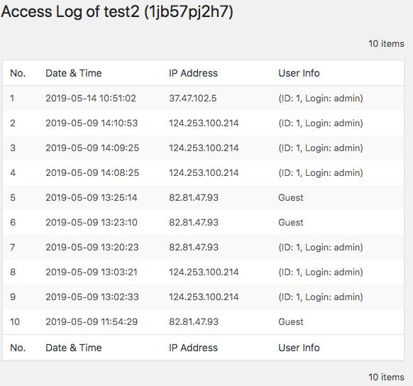 Access Log